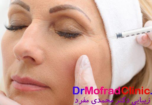 تزریق ژل و بوتاکس در کلینیک زیبایی دکتر محمدی مفرد