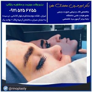 مراقبت های بعد جراحی بینی