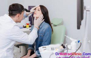 How do I prepare for my blepharoplasty / eyelid surgery ?